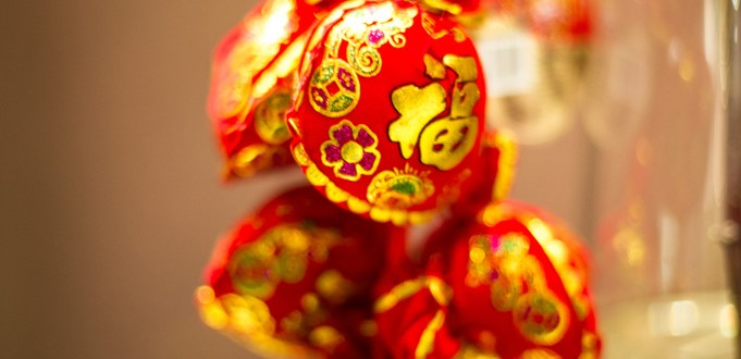 chinesische-Deko